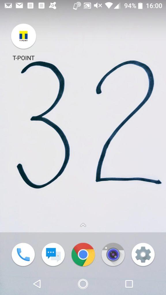 携帯 番号 下 四 桁 誕生 日